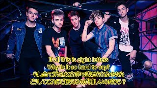 洋楽 和訳 Why Don't We - 8 Letters