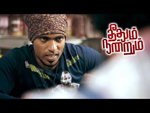 Theethum Nandrum Tamil Movie   Hero gets angry on a dealer   Rasu Ranjith   Aparna Balamurali