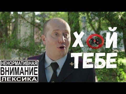 Бурунов лучшее без цензуры Мылодрама 2 новый сезон!