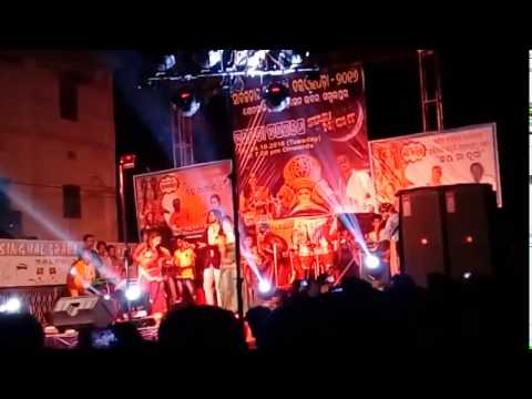 Latest UMA orchestra git Gauchhen mui Tor Lagi latest song DaldaliPara Video 2k16 HD
