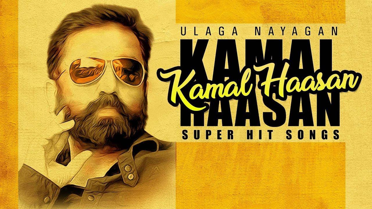 Ulaganayagan Kamal Haasan Super Hit Songs | Audio Jukebox | Ilayaraja | Music Master