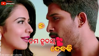 Human Sagar new Odia romantic WhatsApp status video 😍   Mo Hrudaya badalara status video