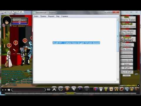 aqw sponzard hack v6.2