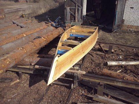 Как построить деревянную лодку своими руками из досок видео