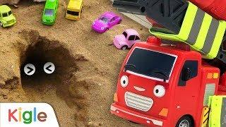 모래 터널이 무너져 차들이 갇혔어요   터널에 갇힌 차들을 구해주세요!   타요 슈퍼구조대   꼬마버스 타요   키글 차트쇼