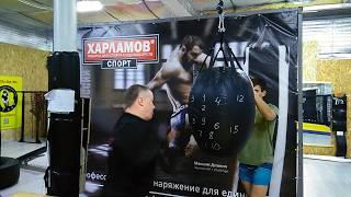 """Работа по методу  D'Amato для ММА на мешке """"Харламов -спорт"""" - """"Хулиган"""""""
