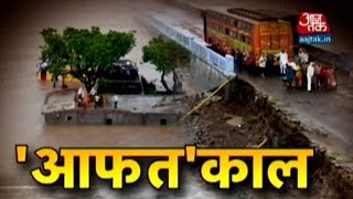 Vishesh: Flood-Like Situation in Gujarat And Uttarakhand Before Monsoon