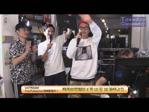 TuesdayChooseday 第37回 -GUEST- ARARE x RIO, DJ BUNTA   Captured on Ustream