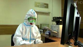 Уже более 838 000 человек в России одолели коронавирус