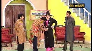 Chikni - Full Stage Drama
