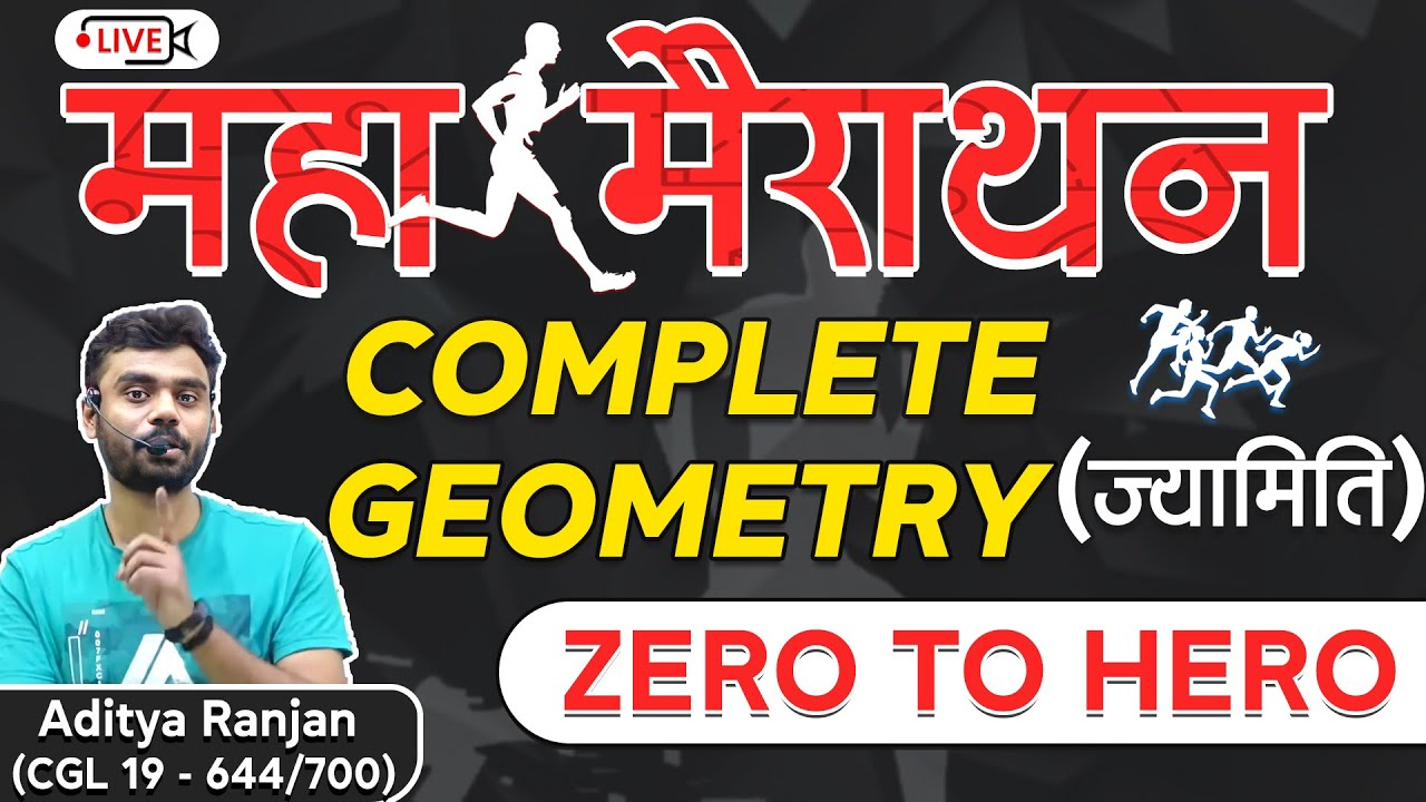 Download Complete GEOMETRY (ज्यामिति) MARATHON    SMART APPROACH OF ALL CGL MAINS QUESIONS FROM 2017-2019