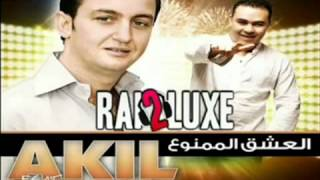cheb akil live 2013 el achek mamnou3 youtube mp4