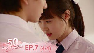 [Official] 7 Project | Ep.7 50% My Puppy Love  [4/4] | Studio Wabi Sabi