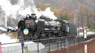 "〔4K UHD|cc〕JR東日本・上越線:水上駅、SL""D51 498""/『SLぐんまみなかみ号』駅構内、走行シーン。-その5-"