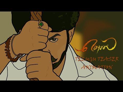 MERSAL (Adirindhi) Telugu Teaser Animated...