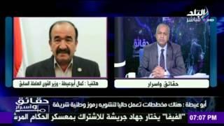 بالفيديو.. أبو عيطة: هناك مخططًا لإسقاط السيسي ومؤسسات الدولة