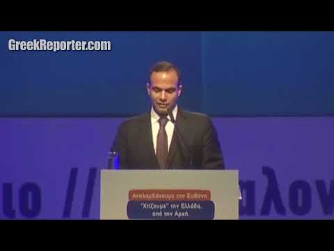 George Papadopoulos Adresses Greek Mayors' Summit in Thessaloniki, Greece