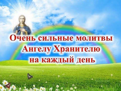 ВЕЛИКИЙ ПОСТ-2017. -. Меню на каждый день