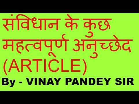 Important Article of Indian Constitution INDIA  [HINDI/ENGLISH].