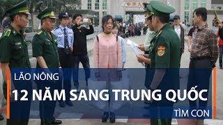Lão nông 12 năm sang Trung Quốc tìm con | VTC1