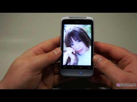 HTC Salsa. Экран