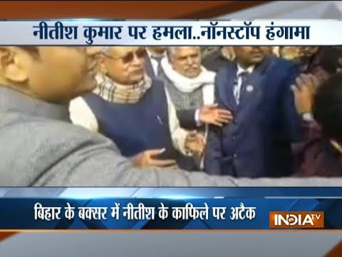 Dalit villagers attack Bihar CM Nitish Kumar's convoy in Buxar