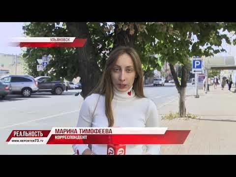 Самые опасные районы Ульяновска