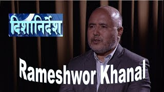 Rameshwor Khanal on Dishanirdesh with Vijay Kumar