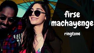 ... download link - http://tmearn.com/20avvrsj like, share, subscribe reach us to 200 subscribers #new #rington...