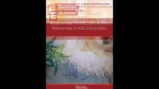 Статистика ТН ВЭД на www.dymova.com(Таможенная статистика, таможенная база, выборка из таможенной базы, статистика внешнеэкономической деятел..., 2015-07-26T20:08:15.000Z)