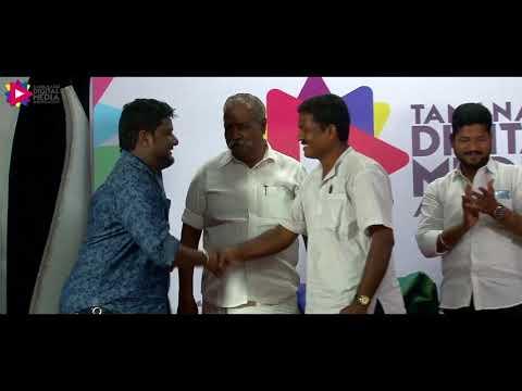 Tamilnadu Digital Media Association Inauguration
