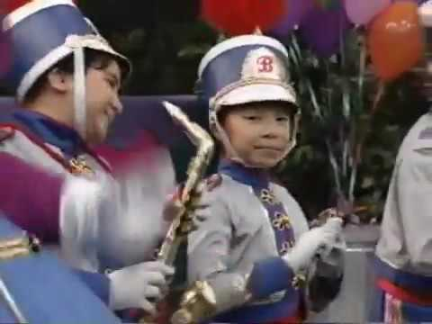 Marching Song (The Exercise Circus!)