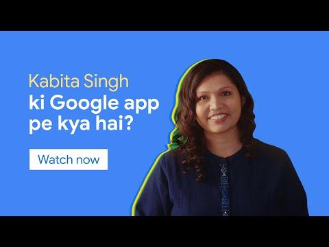 Kabita Singh ke interests | Google app