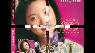 Ngọt ngào(Tian mi mi)_Đặng Lệ Quân(Deng Li Jun-Teresa Teng)