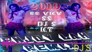 Danga Danga Remix - DJ S