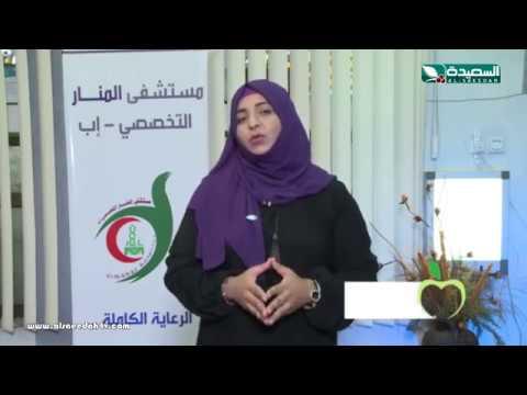 صحتك في رمضان 2018 - الحلقة الخامسة والعشرين 25