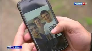Смотреть видео Максим Моисеев до последней секунды спасал людей   Россия 24 онлайн
