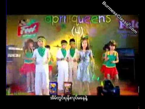 Tine Pyaw mal April Queen 4