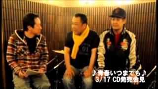 54歳の新人歌手です。よろしくお願いいたします。 元ずうとるび・江藤博...