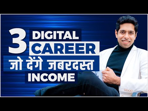 Earn Money Online | Best Business ideas without investment | Top Careers in India - Him eesh Madaan