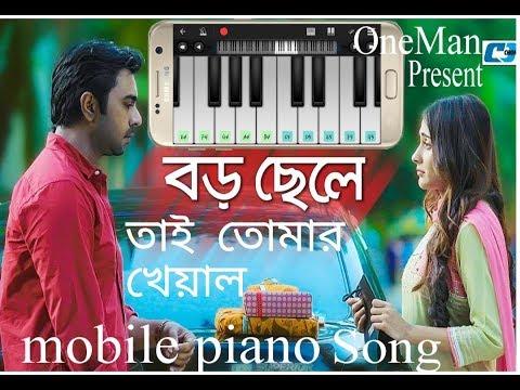 Boro chele Telefilm  Tai tomar kheyal song    Mobile perfect piano cover OneMan present