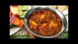 ऊँगली चाटते रह जाओगे जब जानोगे इस Dhaba Style Paneer Masala का राज  Paneer Masala Recipe in hindi