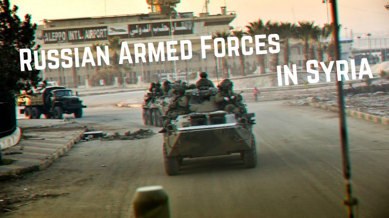 Военная машина России