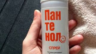 видео Пантенол для лица крем и спрей от морщин для кожи