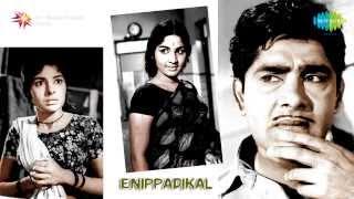 Enippadikal | Prananadhanenikku song