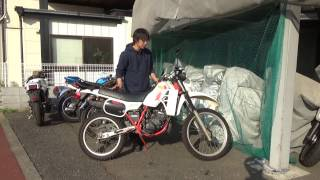 ホンダMTX125R参考動画:現在のオフロードバイクの原点