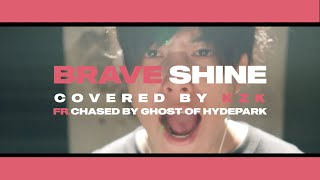 Fate/Stay Night OP2 - Aimer/Brave shine ‖ Covered by KZK(チェイスド)