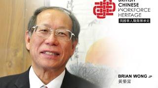 Wong, Brian (Community)
