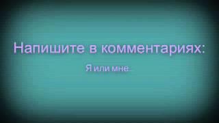 """""""Отпусти и забудь Холодное сердце"""" Анастасия Крылова"""