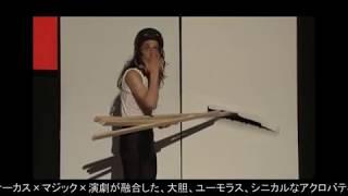 http://www.geigeki.jp/performance/theater152/